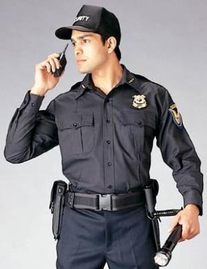 đồng phục bảo vệ 26 | đồng phục bảo vệ tại hà nội