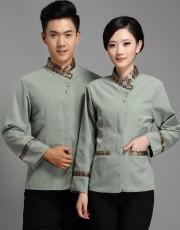 Đồng phục lễ tân khách sạn 23   Đồng phục lễ tân khách sạn tại Hà Nội