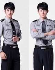 đồng phục bảo vệ 12   đồng phục bảo vệ tại hà nội