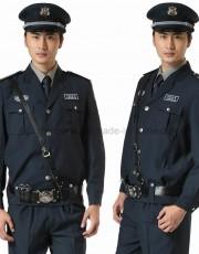 đồng phục bảo vệ 19   đồng phục bảo vệ tại hà nội