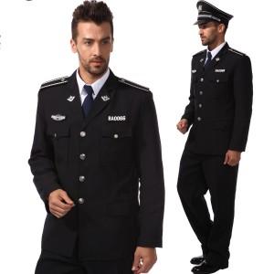 đồng phục bảo vệ 20 | đồng phục bảo vệ tại hà nội