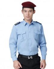 đồng phục bảo vệ 25   đồng phục bảo vệ tại hà nội