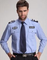 Đồng phục bảo vệ 21   đồng phục bảo vệ tại hà nội