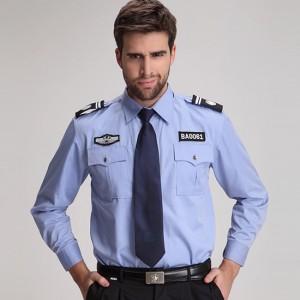 Đồng phục bảo vệ 21 | đồng phục bảo vệ tại hà nội