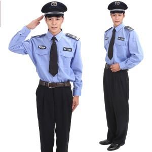 đồng phục bảo vệ 23 | đồng phục bảo vệ tại hà nội