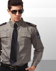 đồng phục bảo vệ 13   đồng phục bảo vệ tại hà nội