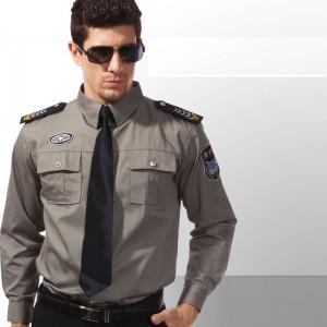 đồng phục bảo vệ 13 | đồng phục bảo vệ tại hà nội