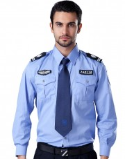 đồng phục bảo vệ 14   đồng phục bảo vệ tại hà nội