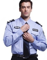 đồng phục bảo vệ 15   đồng phục bảo vệ tại hà nội