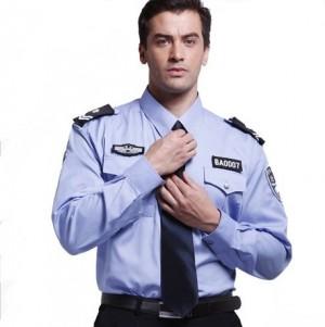 đồng phục bảo vệ 15 | đồng phục bảo vệ tại hà nội