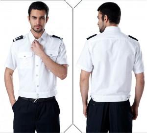 đồng phục bảo vệ 18 | đồng phục bảo vệ tại hà nội