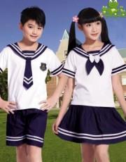 Đồng phục học sinh tiểu học 37 | đồng phục học sinh tiểu học tại Hà Nội